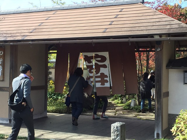 suijyoukai-20151111 (2)s