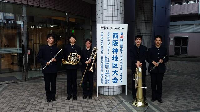 suisougaku-20160112 (1)s