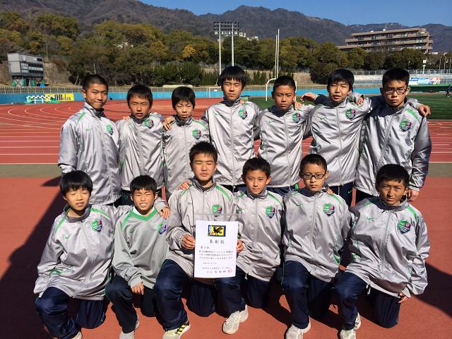 サッカー 報徳 部 学園