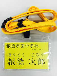 nafuda-20150417 (2)s-2