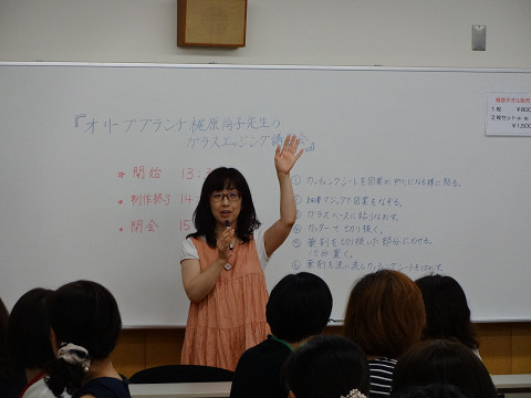 suijyoukai-20160706 (3)s
