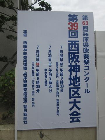 suisougaku-20160729 (4)s