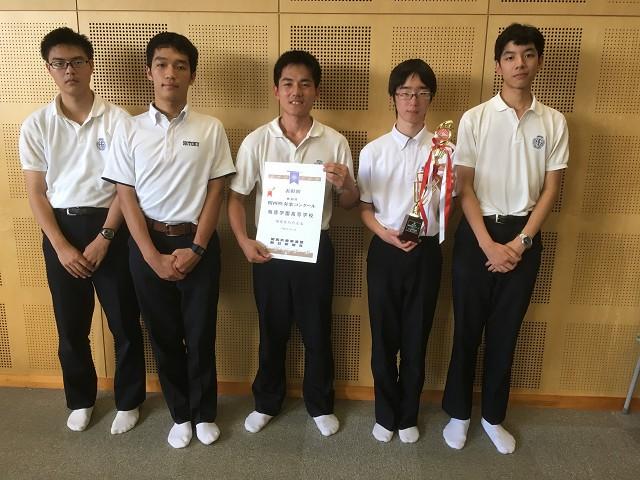 suisougaku-20160824 (4)s