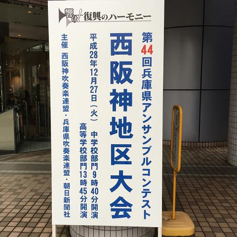suisougaku-20170113 (1)s