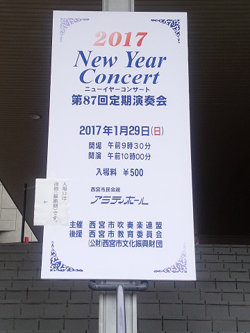 suisougaku-20170131 (2)s