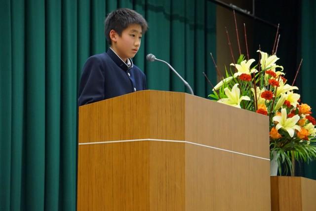 木嶋くん弁論