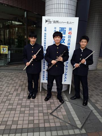 suisougaku-20171227 (1)s