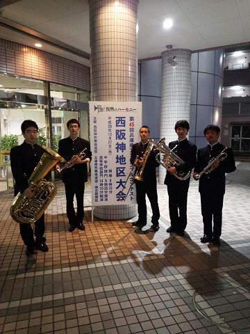 suisougaku-20171227 (2)s