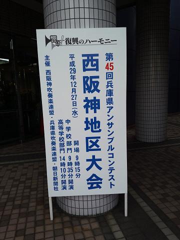 suisougaku-20171227 (3)s