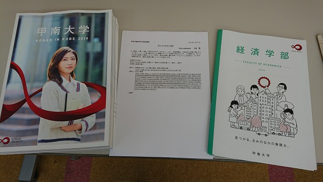 sinro-20180719 (1)s