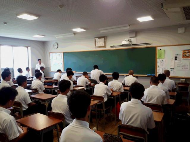 夏期休暇明け高校集会②