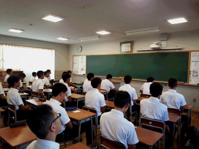 夏期休暇明け高校集会①