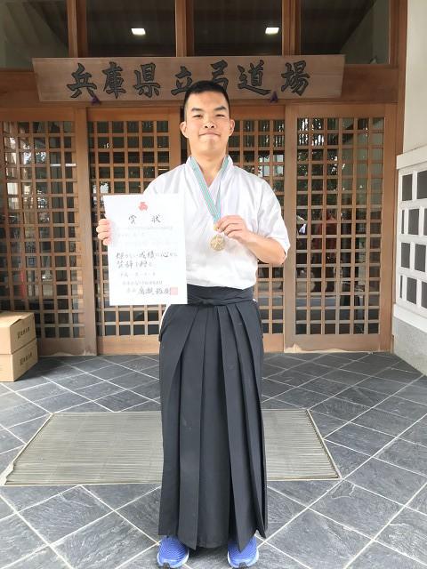 kyudo-20181104 (1)s