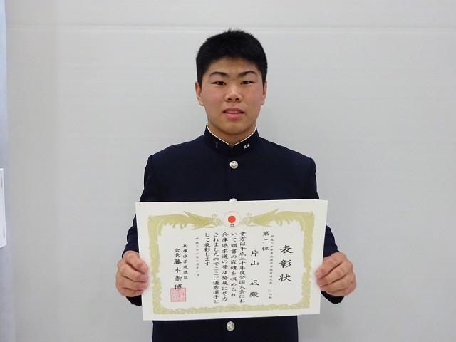 jyudo-20190210 (1)s