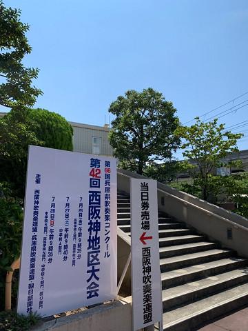 suisougaku-20190801 (4)s