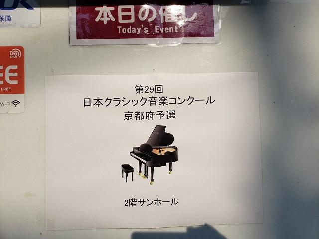 suisougaku-20190902 (3)s