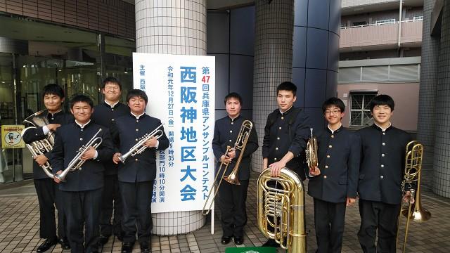 suisougaku-20191229 (1)s