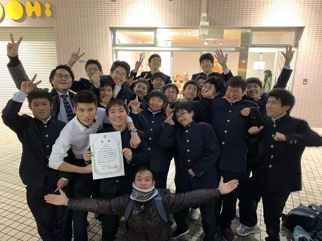 suisougaku-20191229 (4)s