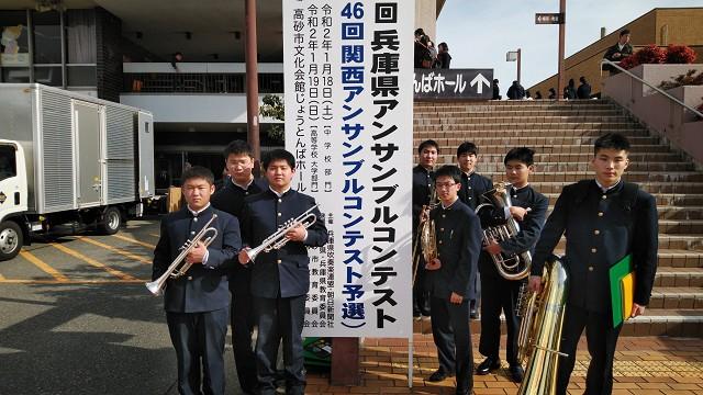 suisougaku-20200122 (1)s