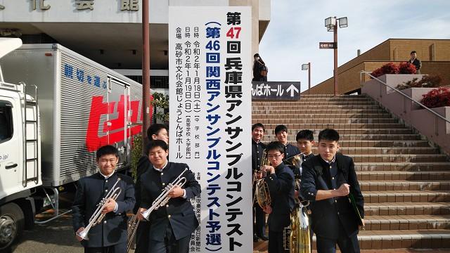suisougaku-20200122 (2)s