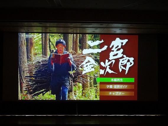suijyoukai-20201125 (1)s