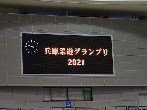 jyudo-20210215 (1)s